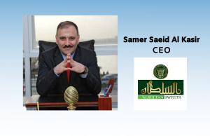 Samer Saeid Al Kasir